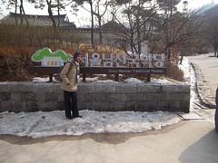 Seoul, Park