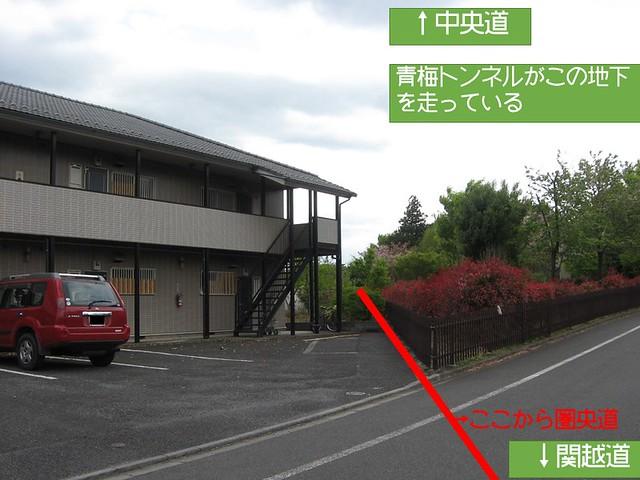圏央道 青梅トンネル5