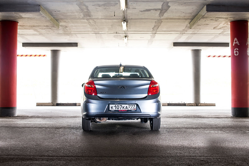 Chery A19 Ambition Line