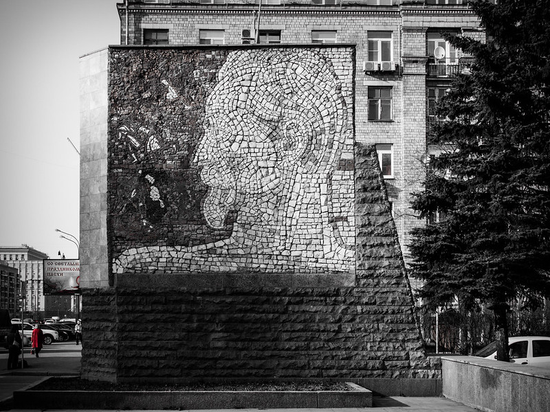 Dzerzhinsky on Prospekt Mira
