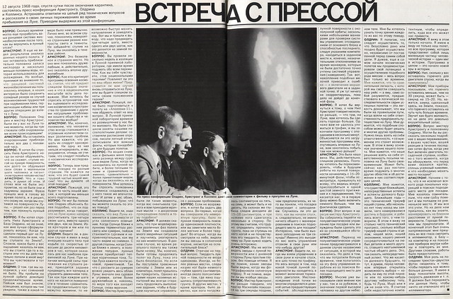 Страницы 58-59