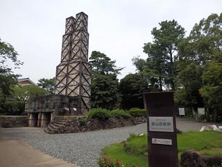 Nirayama Reverberatory Furnace