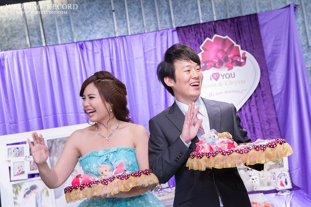 2014.03.15 Wedding Record-197