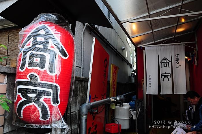 2012+3高安 (2).jpg