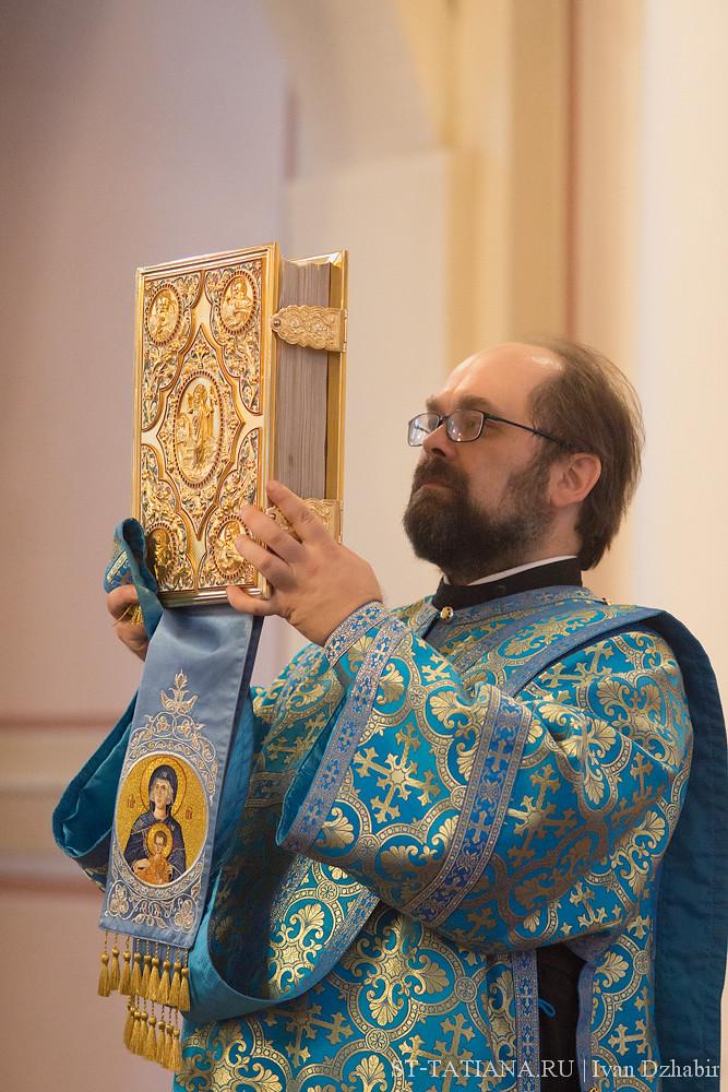 Дьякон Александр Растворов. Успение Пресвятой Богородцы, 28 августа 2014 года