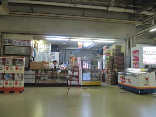 佐賀競馬場の売店「八起」