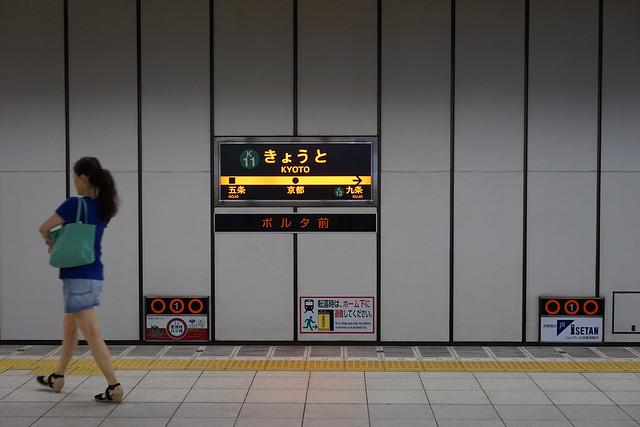 KyotoSubway_03