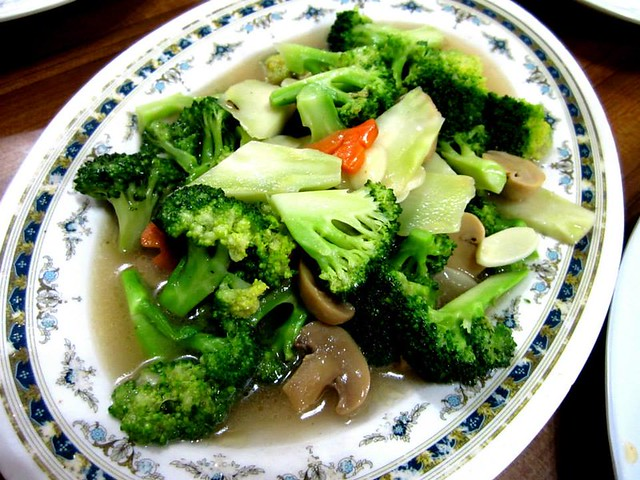 Ming Mei Shi fried broccoli