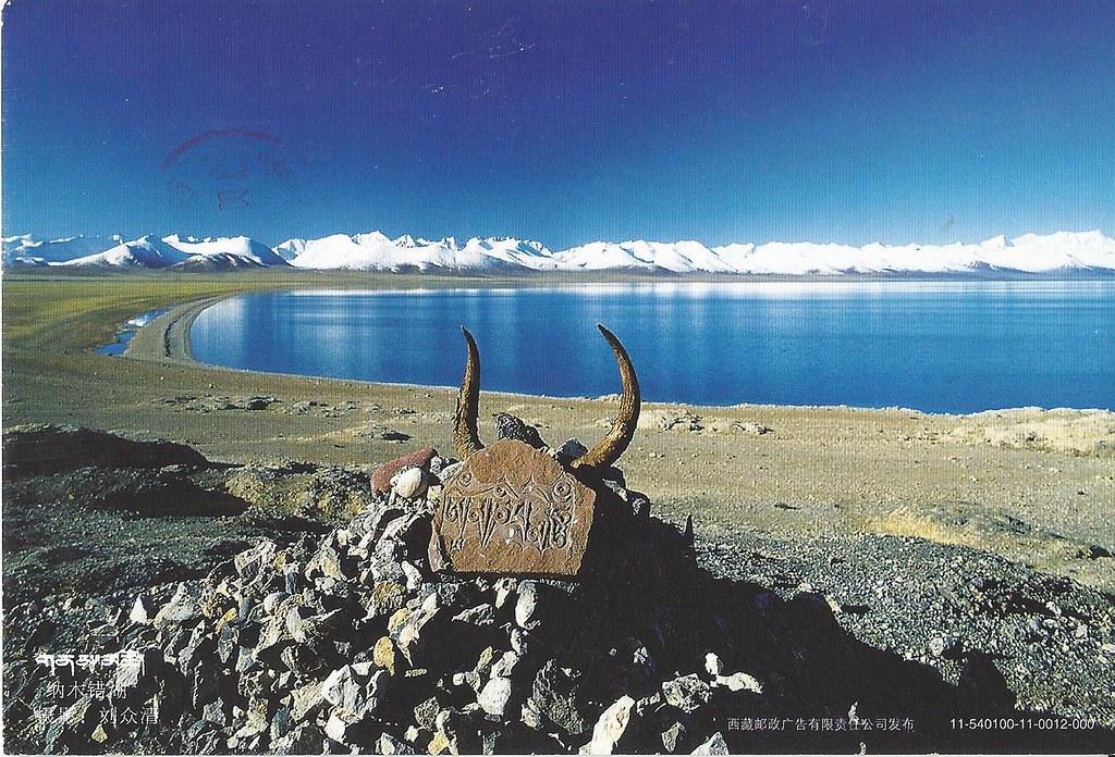 2012-01-中國西藏-正面
