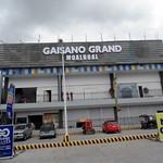 New Gaisano Grand Mall
