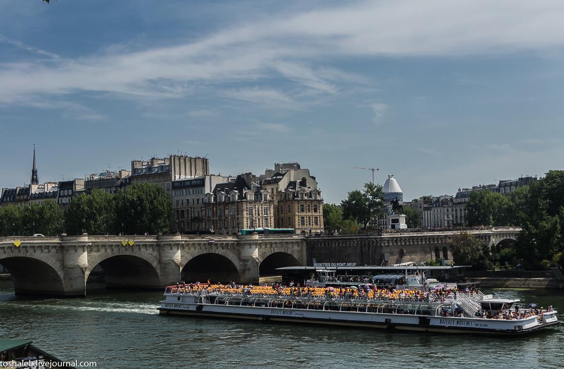 Париж_3-57