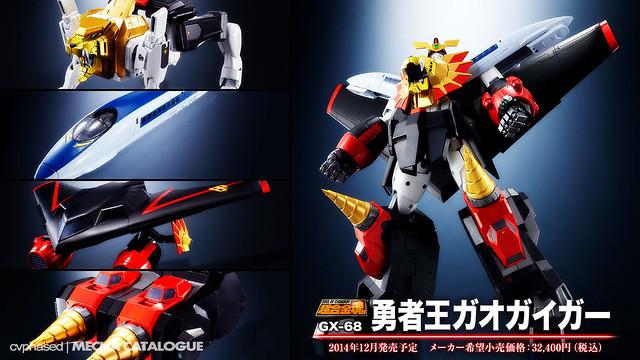 Soul of Chogokin GX-68 GaoGaiGar
