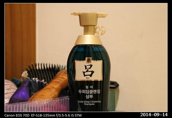 20140914_Shampoo