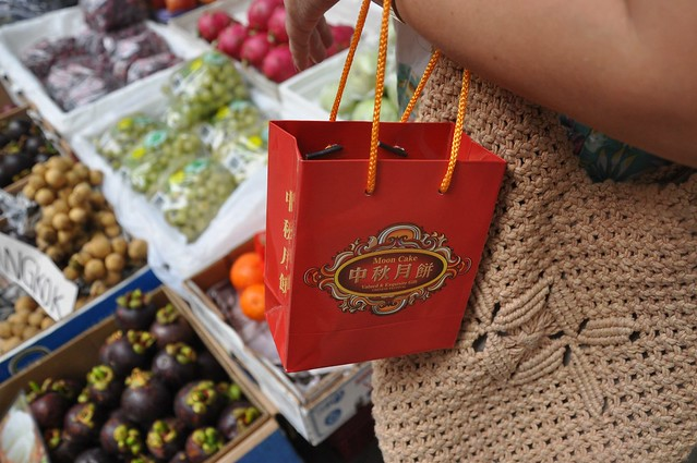 Mooncake Gift Bag