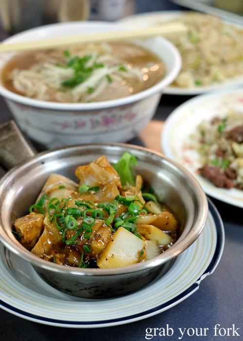 Black pepper pork trotters at Pho Toan Thang, Flemington