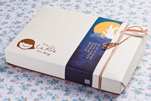 雲林樂米工坊中 秋禮盒