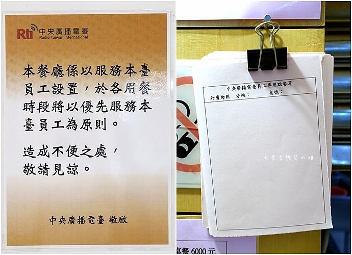 4 永寶餐廳山東燒雞墨魚香腸