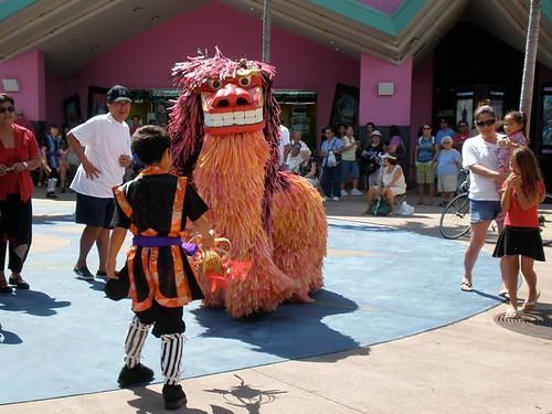 Maui Okinawan Festival courtesy of Maui Mall FB