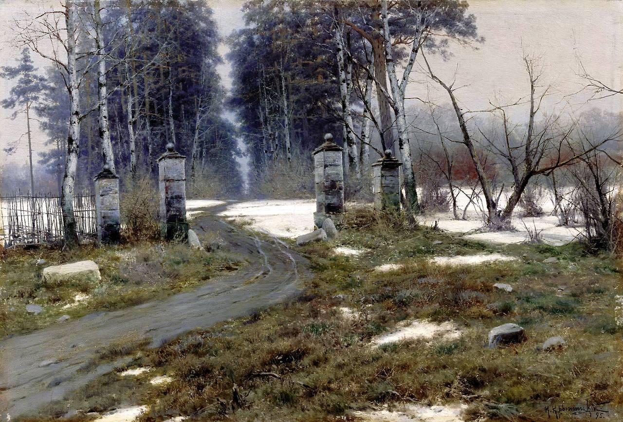 Kryzhytski1