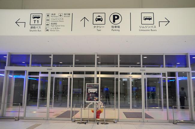 關西空港第二航廈