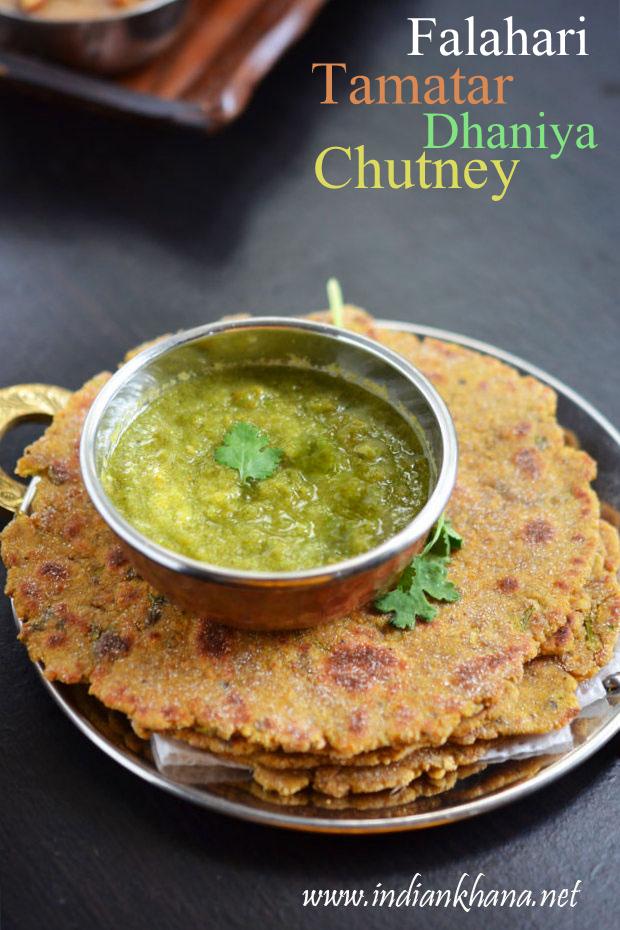 Falahari-Tamatar-Dhaniya-Chutney