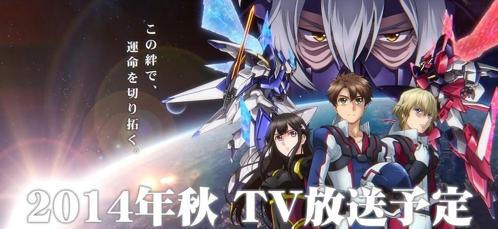 Xem phim Buddy Complex: Kanketsu-hen - Ano Sora ni Kaeru Mirai de - Buddy Complex: Final Chapter Vietsub