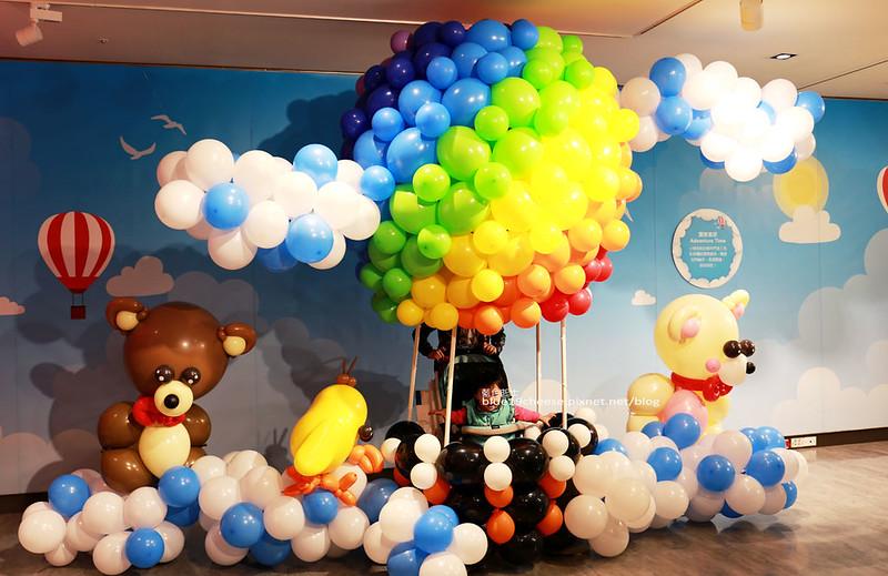 33252380621 482ca7cb8d c - 童趣幻想.氣球探索遊樂園-穿過彩虹隧道.來到氣球樂園.空中陸地海洋通通有.還有卡友限定的氣球泡泡池喔.台中新光三越10F天空劇場.3/11~3/29.免費入場參觀.假日親子遊
