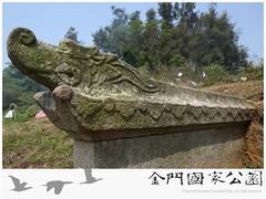 歐陽文卿墓-02