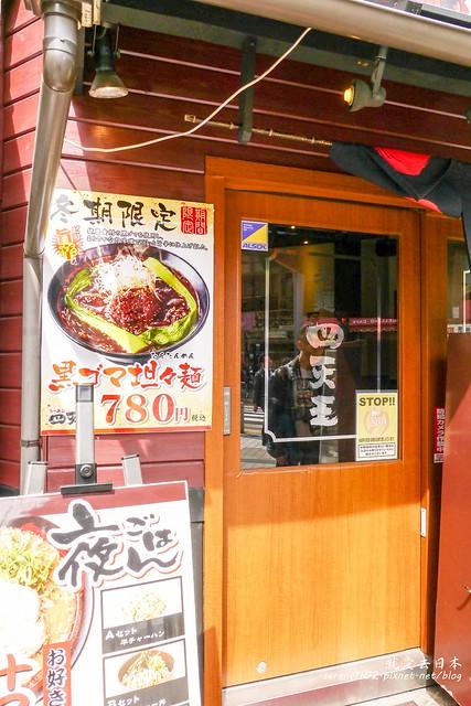 0331D6姬路、神戶_205