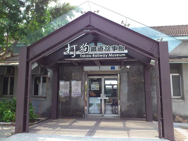 鐵道故事館16