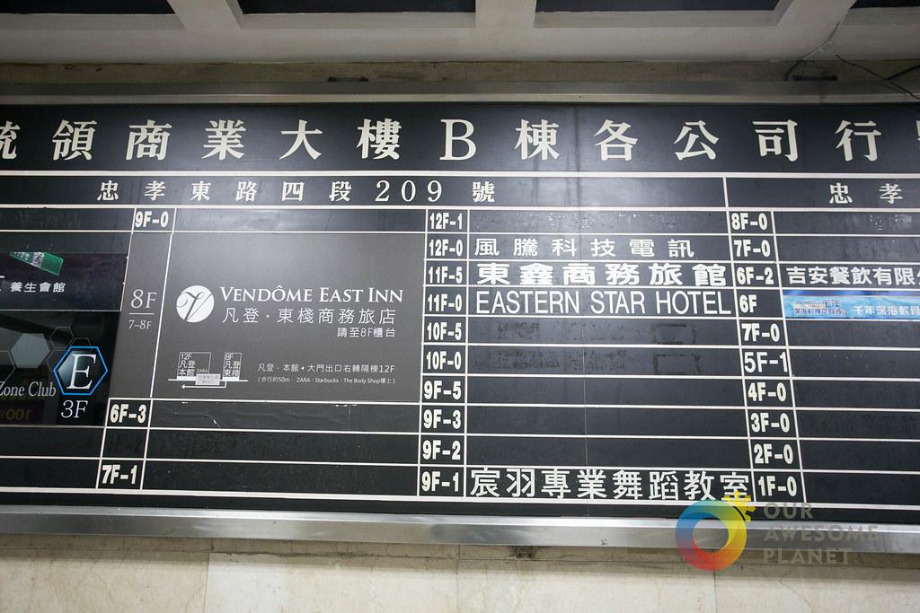 Eastern Star Hotel-4.jpg