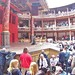 Small photo of Globe Theatre in the interval - panorama went wrong