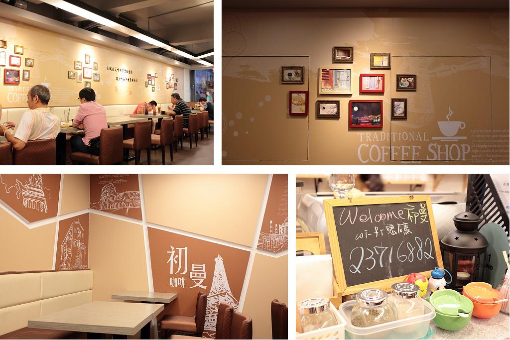 20140719-3萬華-初曼咖啡 (2)
