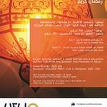Helio. Ramadan Promotion. Whatsapp. V2. FAW. 28.06.14-02 (450 x 603)