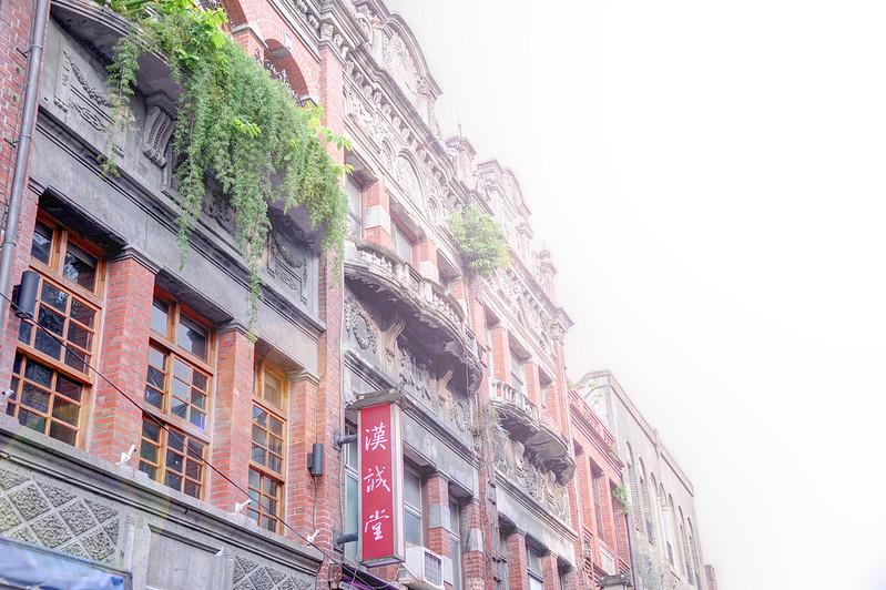 2014 台北