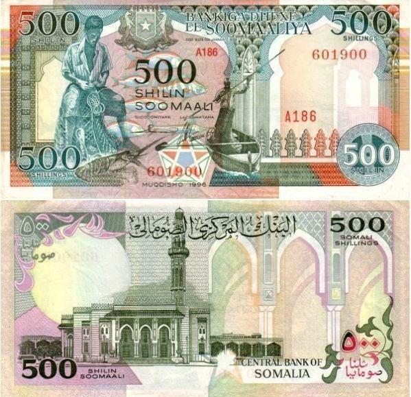 *500 Shilin Somálsko 1989-96, Pick 36