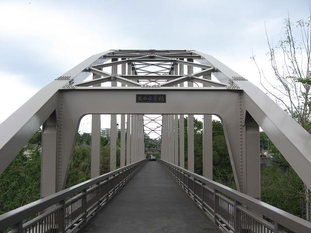 友田水管橋