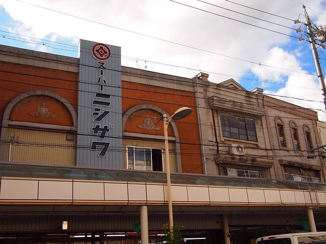 2014.7.5 伊那町
