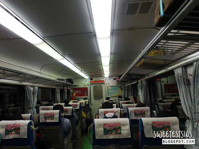 臺鐵臺北火車站羅東車站 Taiwan Railways from Taipei to Luodong
