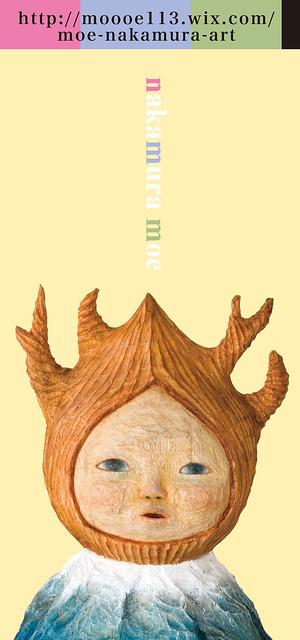 2014第11屆台北國際玩具創作大展 票券設計 - 中村萌 & DEVILROBOTS
