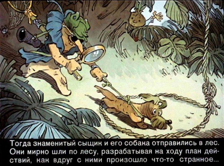 Migunov1