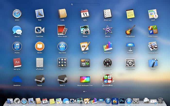 mac install app