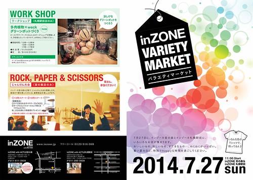 inzone_a