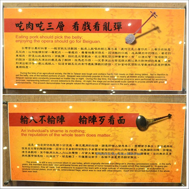 台灣戲劇館005-DSC_7640