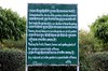 Agra - Mehtab Bagh (Moonlight Garden) Rules & Regulations Notice