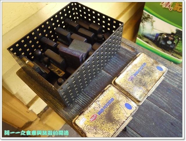 苗栗三義旅遊美食勝興車站老吳老鐵馬臭豆腐image105