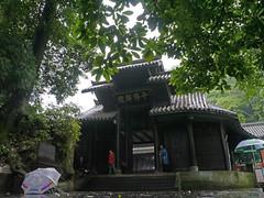 Hongchun Monastery, Emei Shan