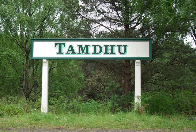 IMGP0393 Tamdhu 4th of June 2007