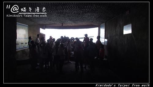 登上龜山島 (20)