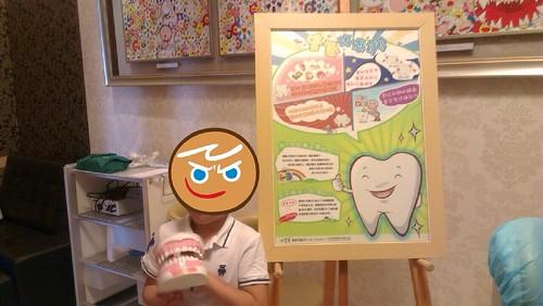 豐美牙醫診所-兒童牙齒衛教+塗氟32